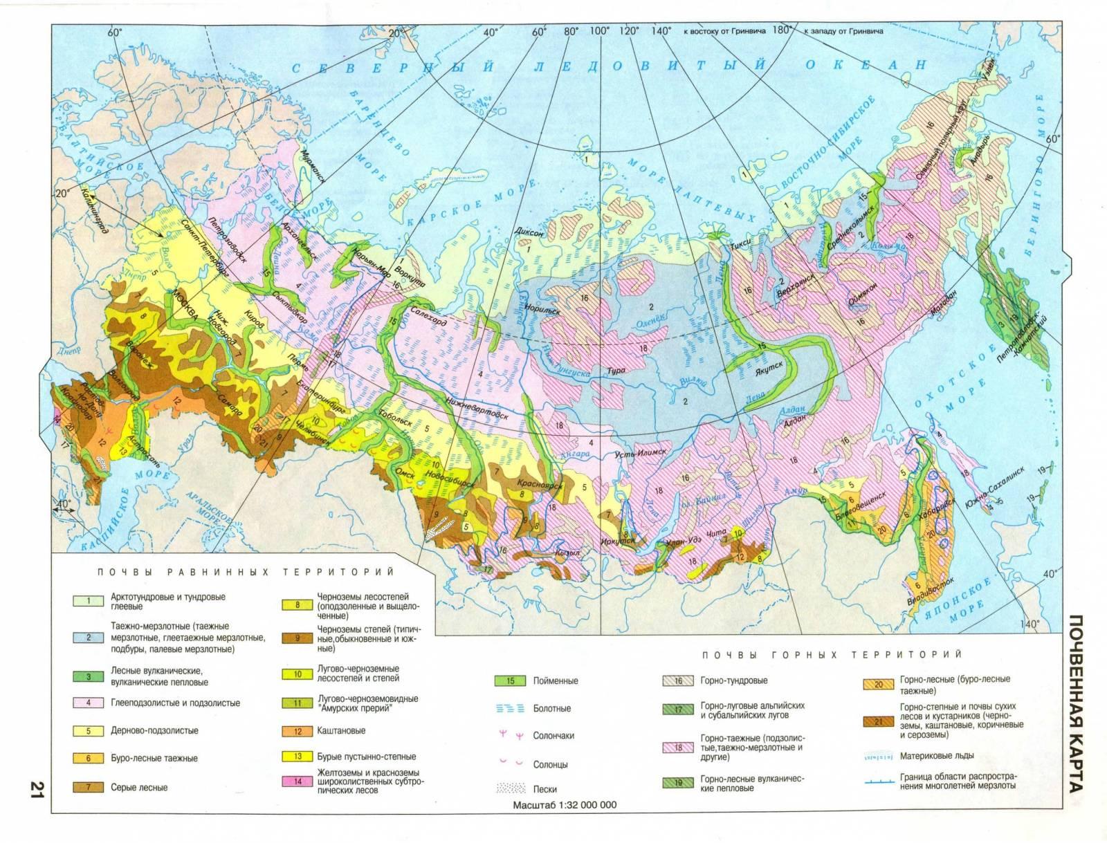 сколько процентов территории сибири занимает многолетняя мерзлота